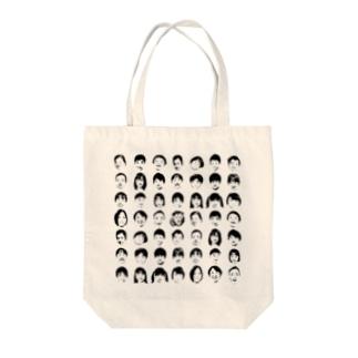 らいおんぐみ Tote bags