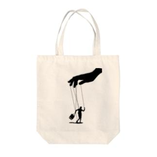 エコバッグダイスキ Tote bags