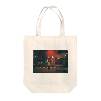 赤信号 Tote bags