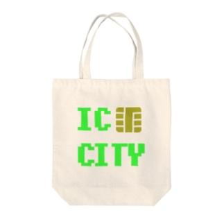 IC CITY(グリーン) Tote bags