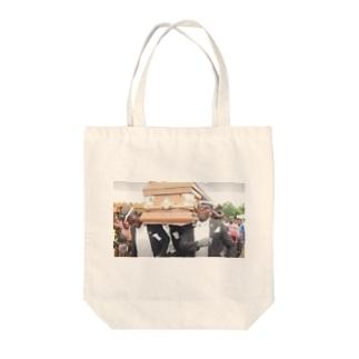 コフィンダンス2 Tote bags