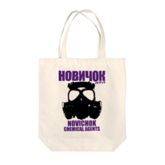 ノビチョク Tote bags