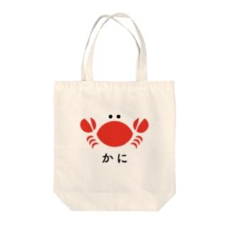 シンプルなカニのトートバッグ Tote bags