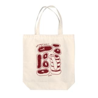 ホットケーキ好き(柄っぽい) Tote bags
