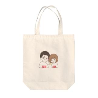 ぴぴぴ!! Tote bags