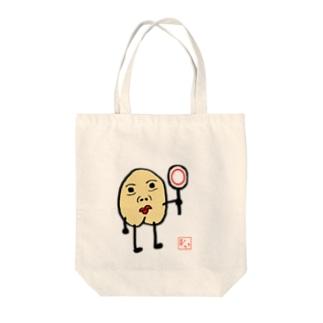 ケツアゴ割れ太郎君 Tote bags