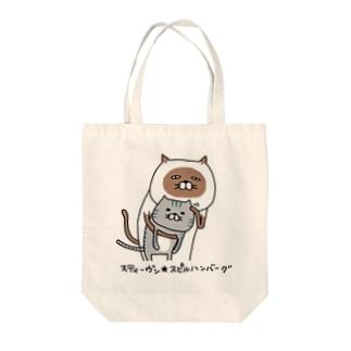 シャムネーコ6 Tote bags