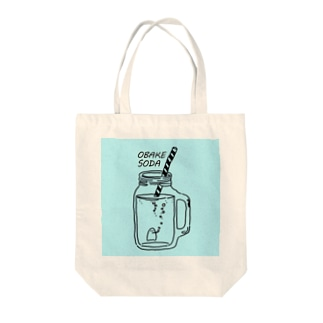 OBAKE SODA Tote bags