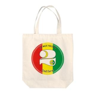 ラスタロゴ Tote bags