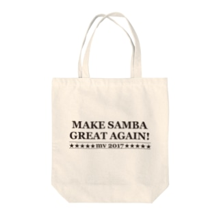 MSGA_BK Tote bags