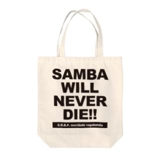 SWND_BK Tote bags