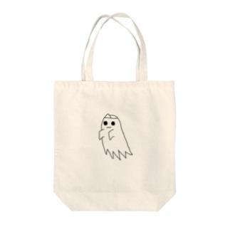 強がりおばけ Tote bags