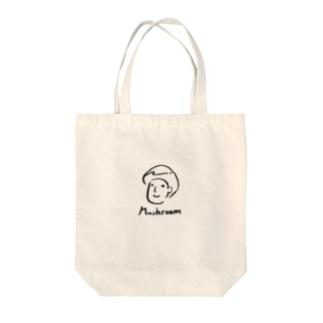 マッシュルームヘアー Tote bags