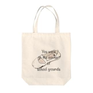 一人ぼっちの上履き… Tote bags