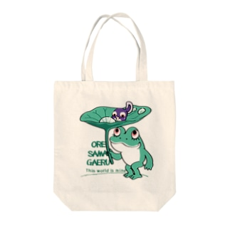 CT113 オレサマガエル Tote bags