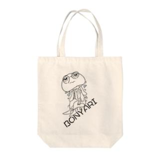 BONYARI Tote bags