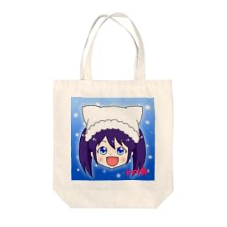 キララちゃん(冬)ネコミミ帽子 Tote bags