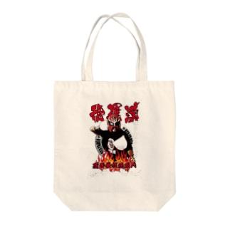 オソラー・カーン Tote bags