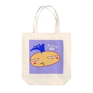 ♯💕モンクレールあき🎶💕愛の不時着w Tote Bag