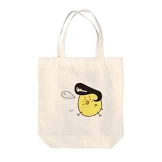 ツッパリひよこのトートバッグ Tote bags