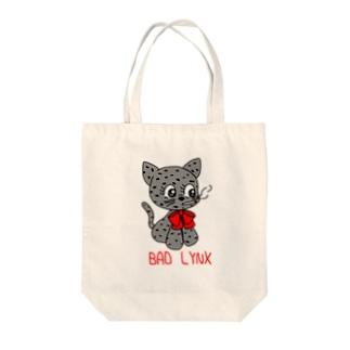 山猫ちゃん Tote bags