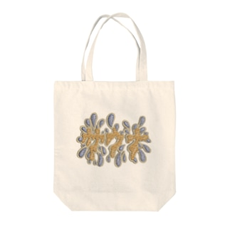 サウナ Tote bags