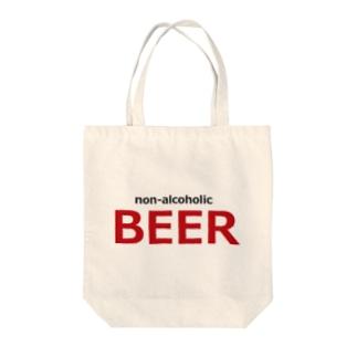 ノンアルコールビール ビール Tote bags