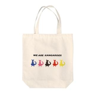 カンガルー戦隊5 Tote bags