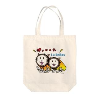 ラセーワン Tote bags