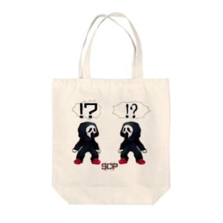 ホラフキンカゲアソビ Tote bags