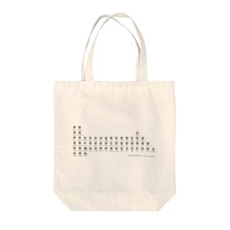 元素の漢字[金属] トートバッグ