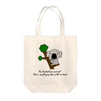 へなちょこコアラ Tote bags