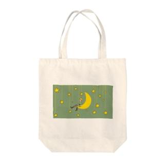 ネバーランドのきみ グリーン Tote bags