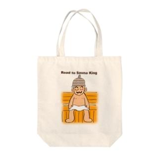 サウナ王への道 Tote Bag