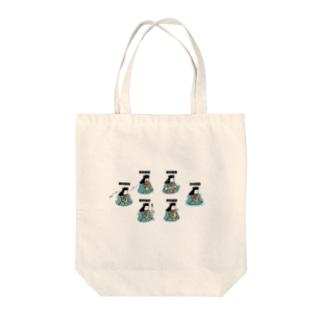 色々な謙信 Tote Bag