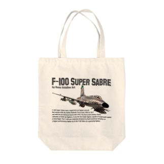 F-100 スーパーセイバー Tote bags