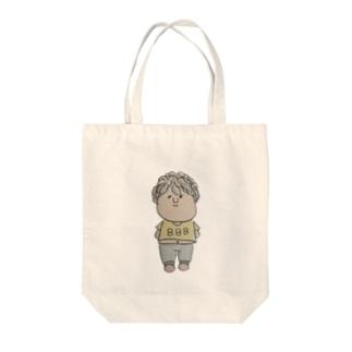へいちゃん Tote bags