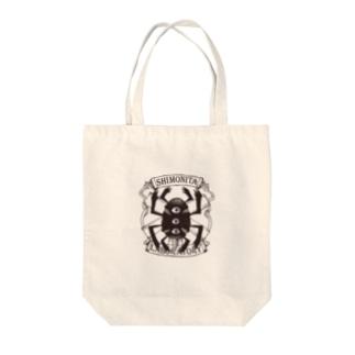 シモニタ研究所ロゴ Tote bags