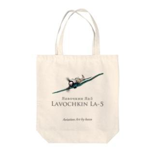 ラボーチキン La-5 Tote bags