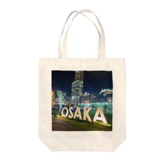 大阪の街 Tote bags
