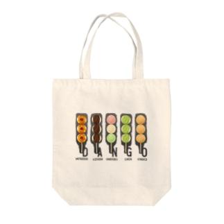 お団子 Tote bags