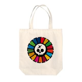 SDGs海賊団-210310 Tote bags