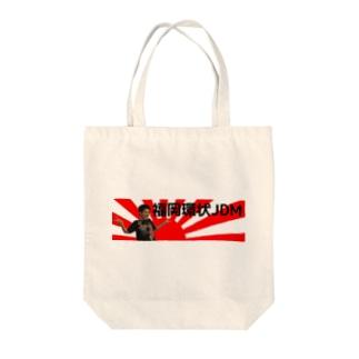 JDM Tote bags