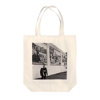 岩田剛典 Tote bags