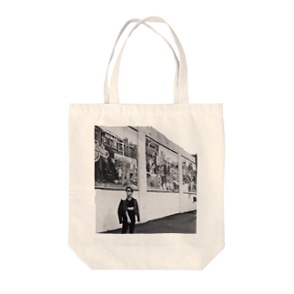 Chinats48707707の岩田剛典 Tote bags