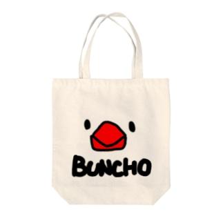 シンプルなお顔文鳥 Tote Bag