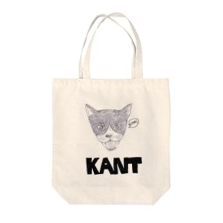 KANT2 トートバッグ