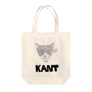 KANT2 Tote bags
