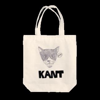 さしすせそ研究室のKANT2トートバッグ