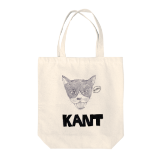 さしすせそ研究室のKANT2 Tote bags